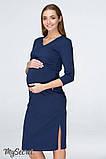 Платье для беременных и кормящих PAM DR-19.011 темно-синее, фото 4