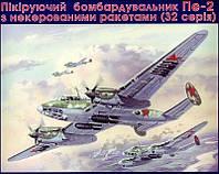 1:72 Сборная модель самолета Пе-2 (серия 32), Unimodels 103;[UA]:1:72 Сборная модель самолета Пе-2 (серия 32),