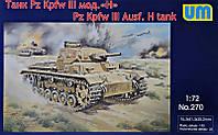 1:72 Сборная модель танка Pz.Kpfw.III Ausf. H, Unimodels 270;[UA]:1:72 Сборная модель танка Pz.Kpfw.III Ausf.