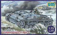 1:72 Сборная модель САУ StuG.III Ausf. E, Unimodels 278;[UA]:1:72 Сборная модель САУ StuG.III Ausf. E,