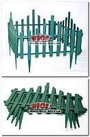 Декоративный забор для газона (4 секции, общая длина 2,5м) (цвет - зеленый) Алеана ALN-114042-1