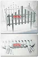Декоративний паркан для газону (4 секції, загальна довжина 2,5 м) (колір - білий) Алеана ALN-114042-2, фото 1