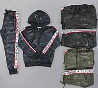 Трикотажный костюм-двойка утепленный для мальчиков Setty Koop оптом, 6-16 лет. [6 лет]