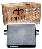 Falcon Двусторонние сигнализации Falcon Адаптер CAN-шины  CAN-02