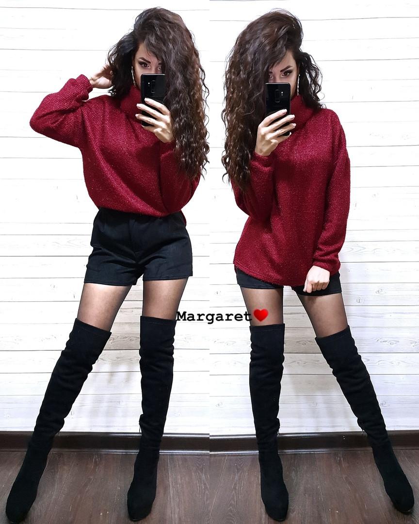 Модный свитер, ангора вязка с люрексом. Размера: 42-48. Цвета разные