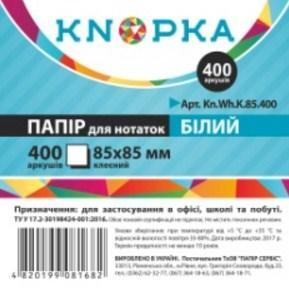 Папір для нотаток KNOPKA 85х85 мм х400 арк., білий клеєний (1/40)