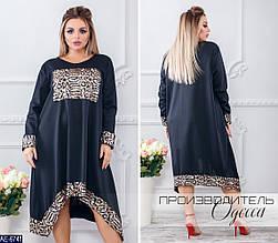 Платье AE-6741