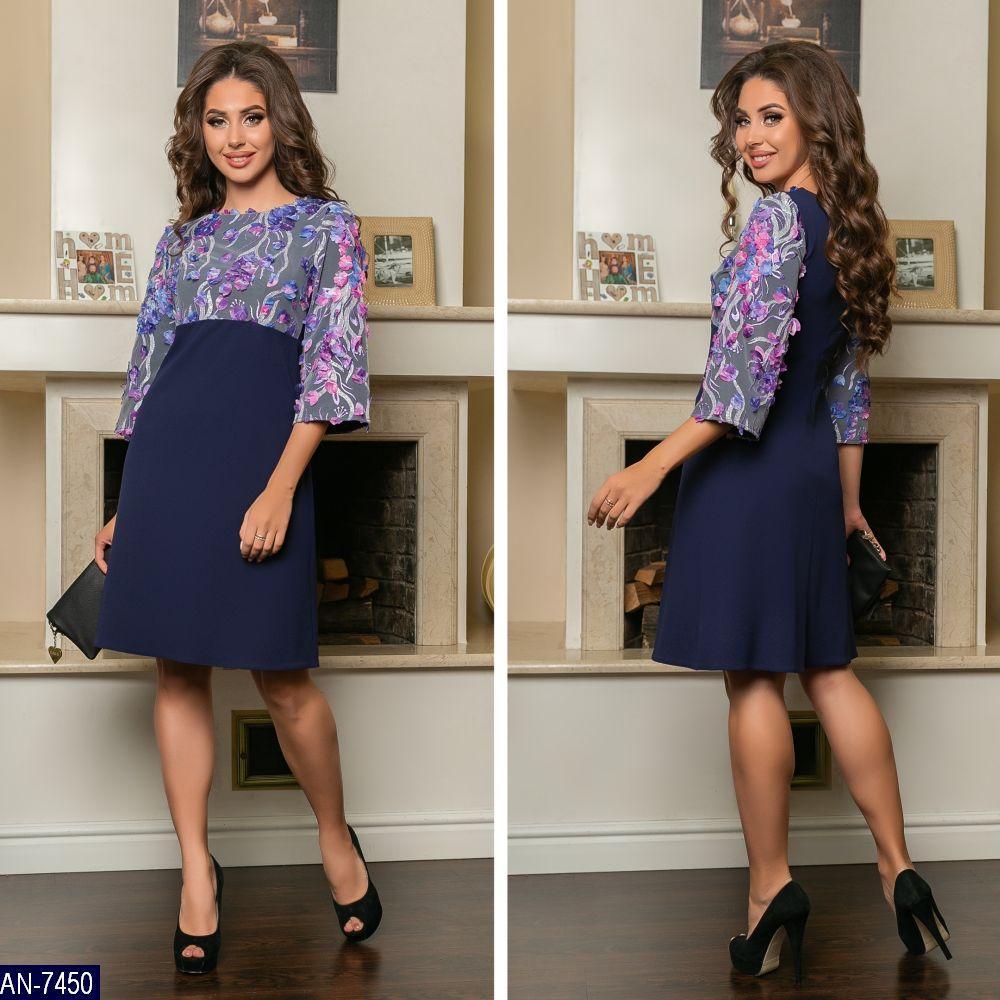 Платье женское стильное, сетка вышивка с аппликацией. Размер 42,44,46. Расцветки