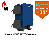 Котел твердотопливный НЕУС-Эконом Вичлаз (Neus) 24 кВт, фото 1