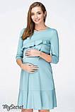 Платье для беременных и кормящих SIMONA DR-19.072, полынное, фото 2