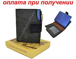 Жіночий шкіряний гаманець клатч сумка гаманець шкіряний Baellerry замша