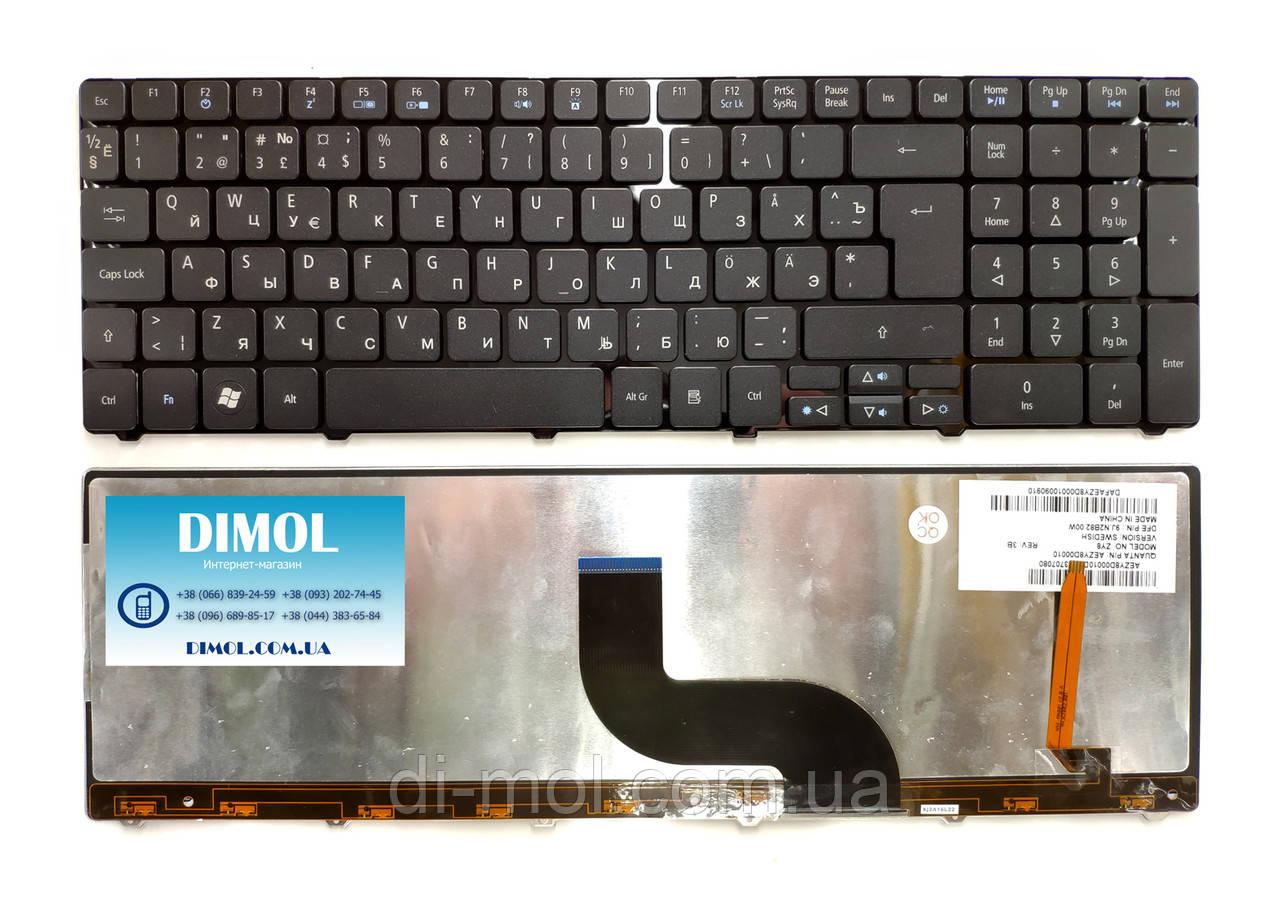 Оригинальная клавиатура для ноутбука Acer Aspire 5236 series, ru, black, подсветка