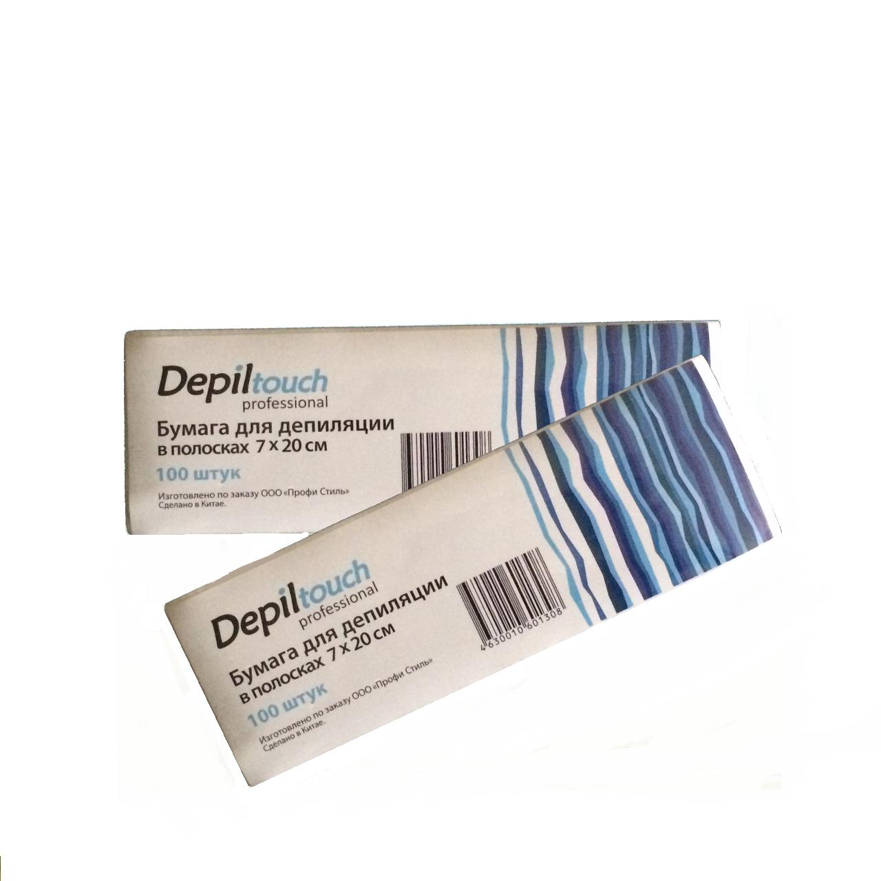 Полоски для депиляции Depiltouch размером 7*20 см NDS-100 для косметических салонов 100 шт.