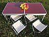 Складной стол + 4 стула в чемодане 1200х600. Для пикника, кемпинга, рыбалки, сада., фото 2