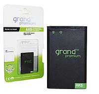 Аккумуляторная батарея для SAMSUNG Galaxy Note II N7100