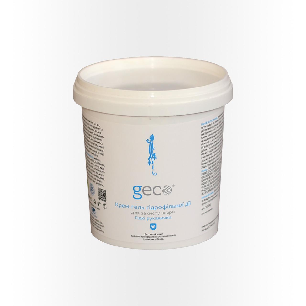 Жидкие перчатки GECO, крем-гель гидрофильный, 0.5 кг