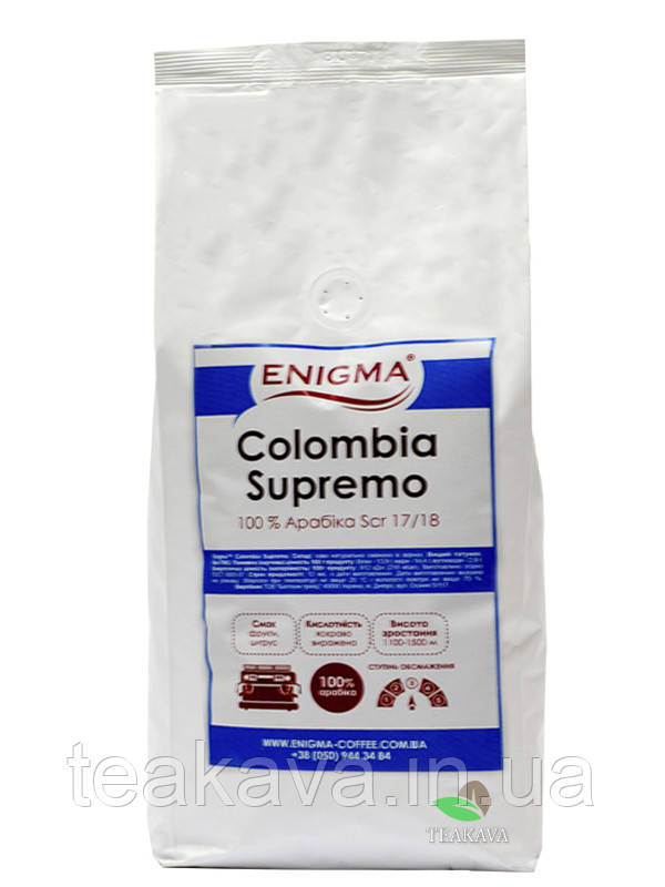 Кофе в зернах Enigma Colombia Supremo, 1 кг (моносорт арабики)