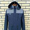 Модная мужская куртка парка осень весна, фото 5