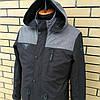 Модная мужская куртка парка осень весна, фото 10