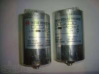 Игнитор (поджиг газоразрядной лампы) 575w