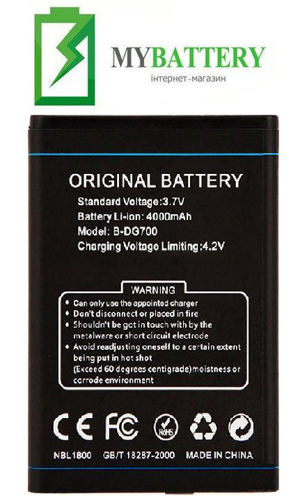 Оригинальный аккумулятор АКБ батарея для Doogee Titans 2 DG700 B-DG700 4000mAh 3.7V