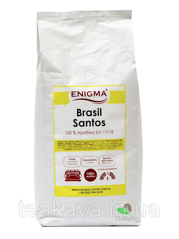 Кава в зернах Enigma Brazil Santos, 1 кг (моносорт арабіки)