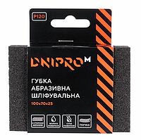 "Губка абразивна шліфувальна """"DNIPRO-M"" 100*70*25мм, м'яка (Р120)"