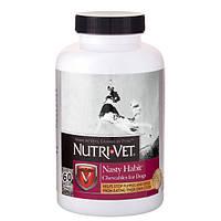 Nutri-Vet Nasty Habit от поедания экскрементов добавка для собак и щенков 60 табл и 90 табл