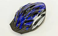 Велошлем кросс-кантри YF-11 (голубой-черный)