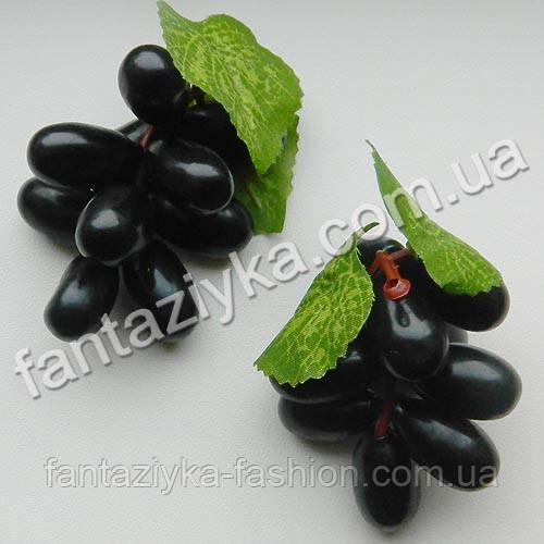 Виноград искусственный длинный 7см, черный