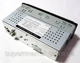 Автомагнитола Pioneer CDX-GT6313 MP3 SD USB FM, фото 3
