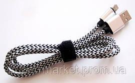Momax Elite USB-кабель для iPhone 5, iPhone 6, тканьевый плетеный, фото 2