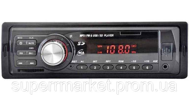 Автомагнитола  5983 MP3 SD USB AUX FM  в стиле Pioneer