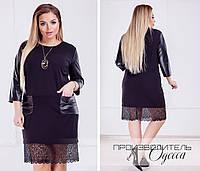 Платье Бонита чёрное