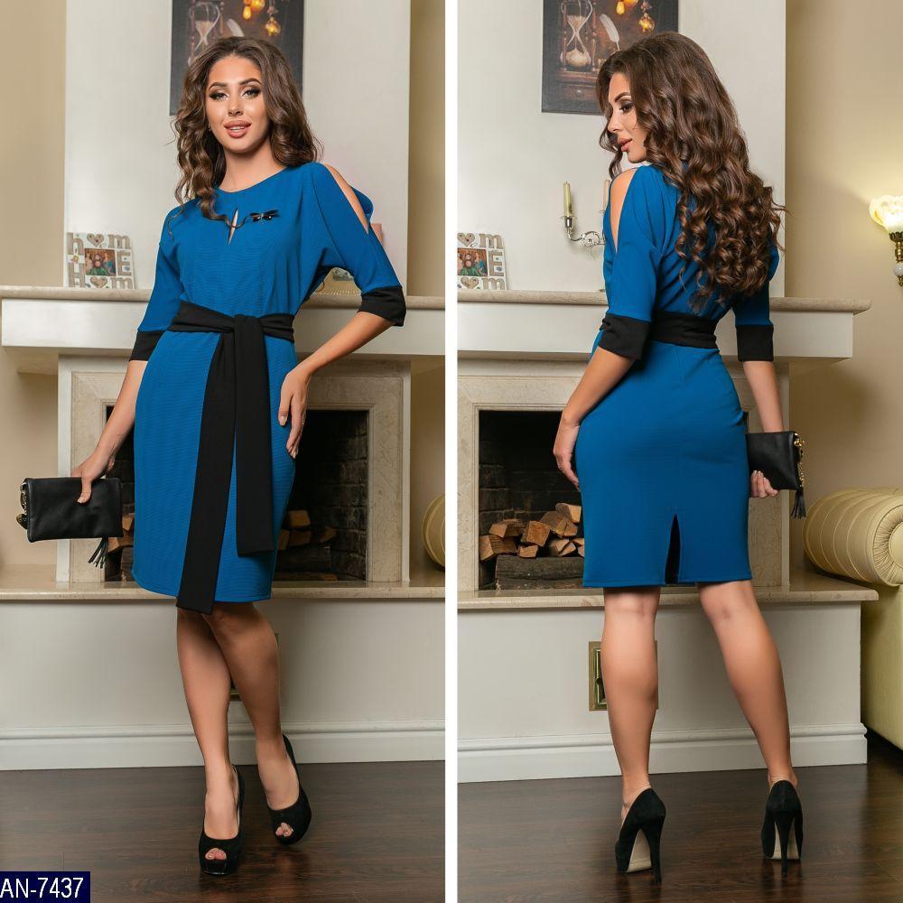 Платье женское трикотажное, пояс, разрезы. Размер 42,44,46. Ткань креп-дайвинг. Расцветки