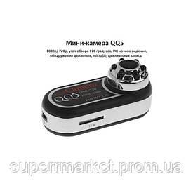 Мини камера регистратор dv dvr QQ5  md98  с ночной подсветкой, хром