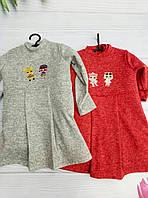 Платье для девочки на 2-5 лет серого, красного цвета Лол оптом