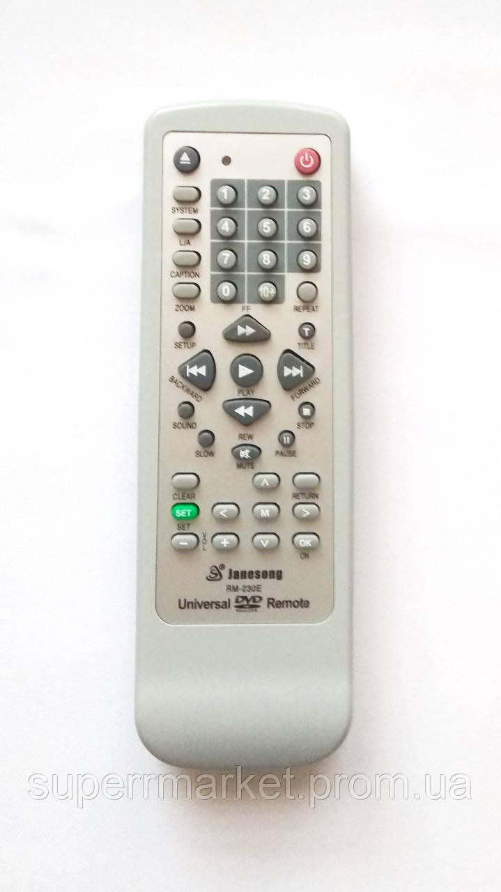 Пульт универсальный для DVD Janesong RM-230E