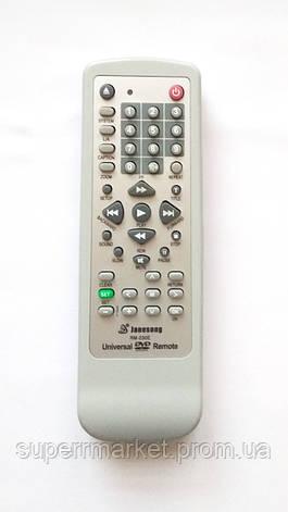 Пульт универсальный для DVD Janesong RM-230E, фото 2