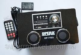 Портативная колонка  Opera OP-7703 USB 220V, MP3 SD USB FM, фото 2