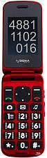 Телефон Sigma Comfort 50 Shell Dual Duo Red  бабушкофон, фото 2