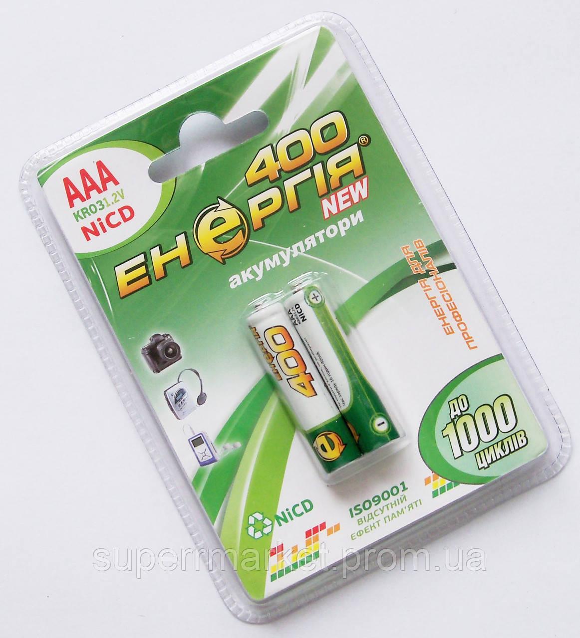 Аккумулятор AAА Энергия NiCD 400 mAh
