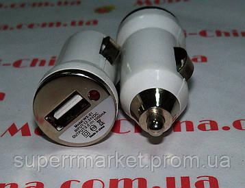 Универсальное зарядное устройство в автомобильный прикуриватель 12-24V под usb, Адаптер 5V*1A usb, vx-01 new