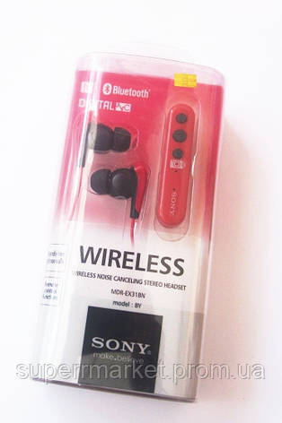Наушники Sony MDR-EX31BN Bluetooth гарнитура, Red, фото 2