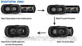 Очки виртуальной реальности VR BOX G2.0 + Bluetooth пульт, фото 3