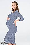 Платье для беременных и кормящих LOLLY DR-19.021, сине-белая полоска, размер М, фото 4