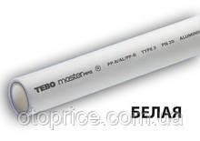 Полипропиленовая труба композит PPR-AL-PPR белая TEBO technics