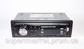 Автомагнитола Pioneer MVH-4006U 60W MP3 SD USB AUX FM, фото 3