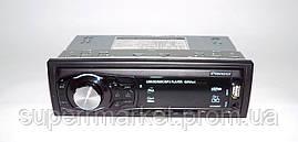 Автомагнитола Pioneer MVH-4005U 60W MP3 SD USB AUX FM, фото 3