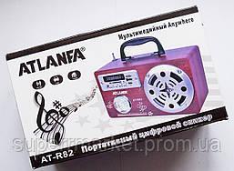 Акустика Atlanfa AT-R82, MP3 SD USB FM, красное дерево, фото 3